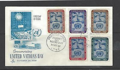 Togo  FDC 364-8, United Nations Day 1959