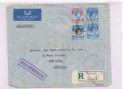 Malaya/Singapore 1949 Reg cover to US+franking KGVI 4 stamps+uncommon SG CDS