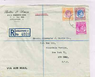 Malaya/Singapore 1955 Reg cover to US+ tri-color franking KGVI+1.25$ rate