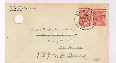 Straits Settlement/Singapore 1931 cover to US+franking 5C KGV pair withselvage