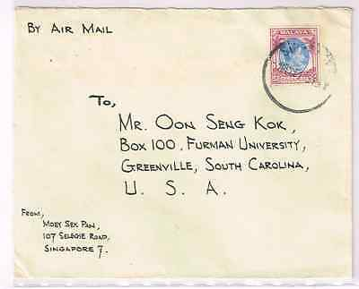 Malaya/Singapore 1951 airmail cover to US+solo franking KGVI 1$+Furman Univ SC