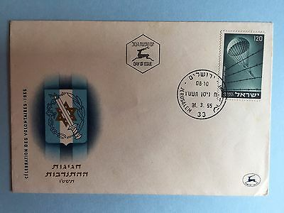 Israel Stamp Military Parachuting 1955 Fdc Voluntary Jewish Mobilisation In Ww2