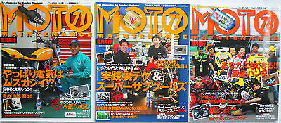 3 Issues MOTO MAINTENANCE Magazines 71, 77, 78 Japanese Motorcycles from Japan