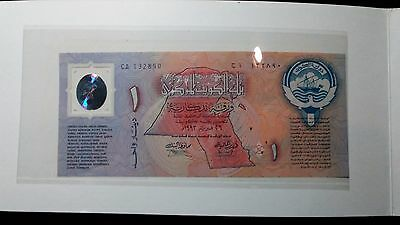 1993 2nd Anniversary Liberation State of Kuwait 1 Dinar Commemorative Note L@@K