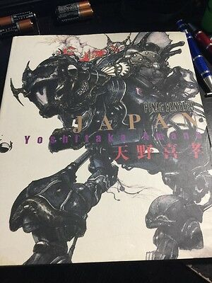 Final Fantasy Japan Yoshitaka Amano Hardcover Book Great Shape Rare