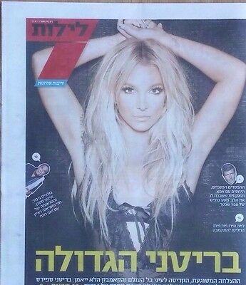 Britney Spears  on Israeli Hebrew Magazine Cover / Newspaper June 2017