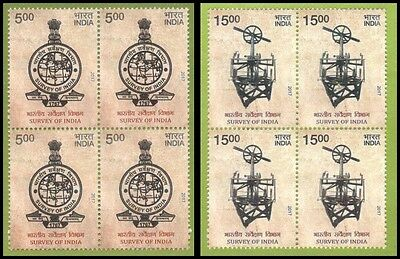 Stamps India 2017 Survey of India 250 years 2v MNH Blocks of 4 New Issue Map