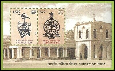 Stamps India 2017 Survey of India 250 years Miniature Sheet 2v MNH New Issue Map