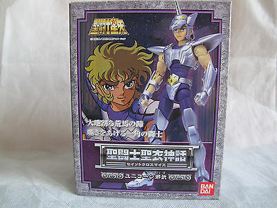 Saint Seiya Myth Cloth UNICORN JABU licorne de bronze Bandai  Action Figure