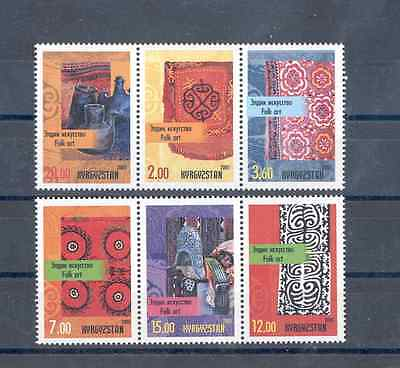 Kyrgyzstan - Set of Stamps 2005 MNH** (Stripes of three)