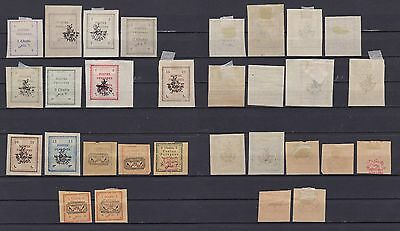 Persian 1906-Mixed Stamps Imperf-Good Set.