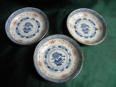 """3 Chinese Porcelain 4"""" Hand Painted Floral Pattern Dishes Qianlong Mark"""