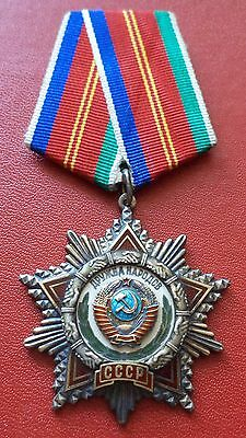Soviet Russian Order of Friendship between the Nations low #8085 medal badge