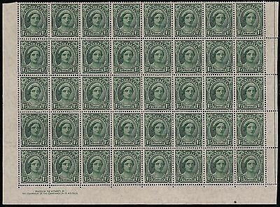 1942 1½d green Queen Elizabeth part sheet of 40 with re-entry varieties, mnh/mh