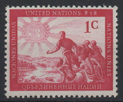 UN - Peoples of the World  - MNH
