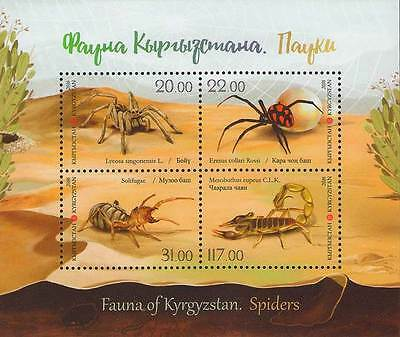 Kyrgyzstan 2016 spiders insects fauna set s/s MNH