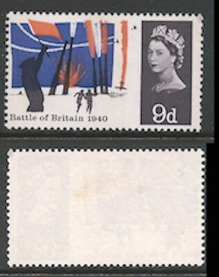 1965 25th Aniversary of Battle of Britain, SG 677p MM(2)