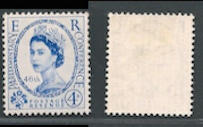 1957 46th Inter-parliamentary Union Conference SG 560 MM(2)