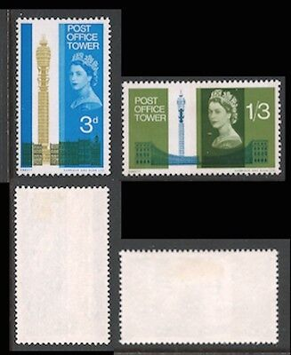 1965 Opening of the Post Office Tower, SG 679p to 680p MM(2)
