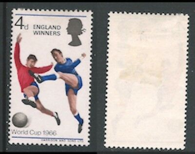 1966 England's World Cup Football Victory, SG 700 MM(2)