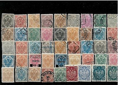 Bosnia 1879-1905, lot stamps up to 5kr, MH/Used