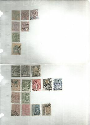 Siam Stamps