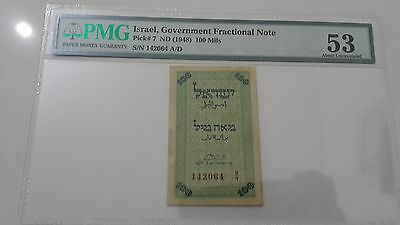 Israel 100 mils banknote 1948 PMG 53, fractional currency,carpet, rare, Free S&H