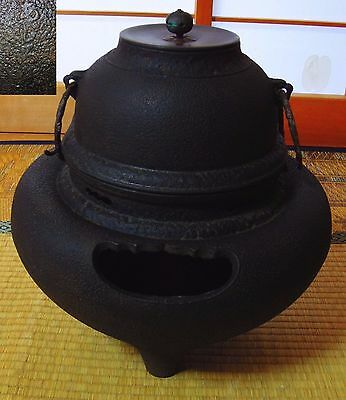 Japanese iron tea kettle Set Chagama Tea Ceremony Aziro teshu