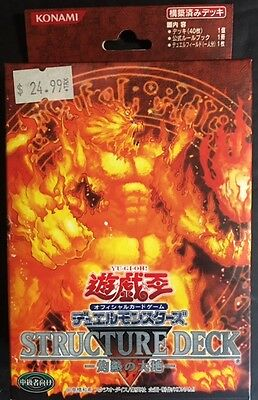 2005 YuGiOh Blaze of Destruction JAPANESE Structure Deck SEALED!!