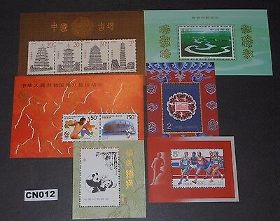 Pr China.  Mint Never Hinged Stamps . (Lot Cn012)