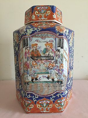 Vintage Chinese Qing Dynasty Vase/jar With Jiaging Mark ( H 13 Inches )