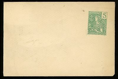 Postal Stationery Indo China H&G #B11 postal envelope 1908