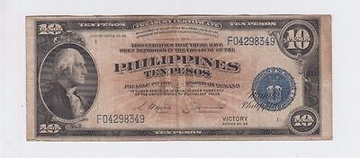 United States Treasury Certificate Philippines Ten Pesos War Time Note Bill