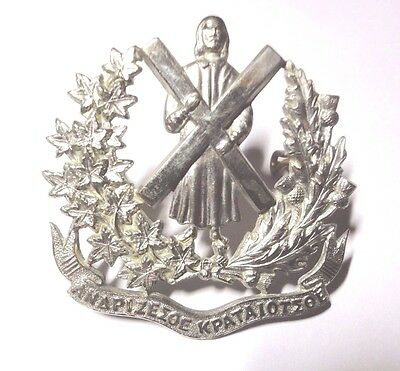St. Andrews College of Canada Cadet Corp Cap Badge Pre W.W.1