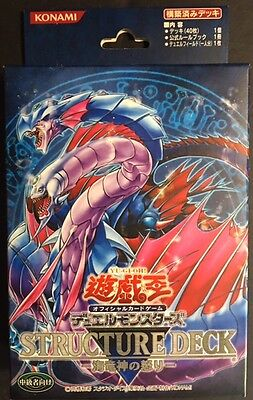 2005 YuGiOh Fury From The Deep JAPANESE Structure Deck SEALED!!