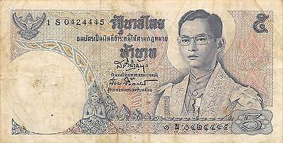 Thailand  *5* Baht  ND.1969  P 82a  Series 1 S Sign. # 41  Circulated Banknote