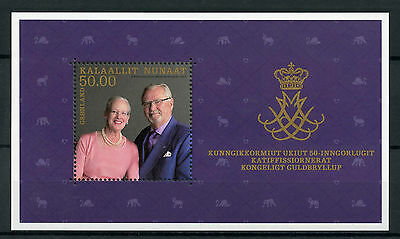 Greenland 2017 MNH Royal Golden Wedding Queen Margrethe II 1v M/S Royalty Stamps