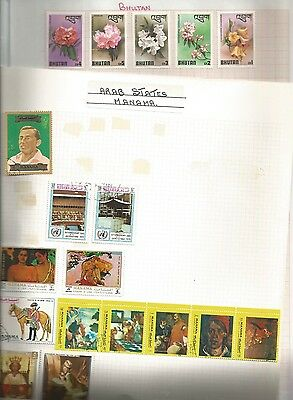 Middle East Mixture Of Stamps