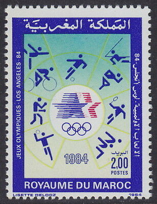 MOROCCO - 1984 Olympic Games, Los Angeles (1v) - UM / MNH