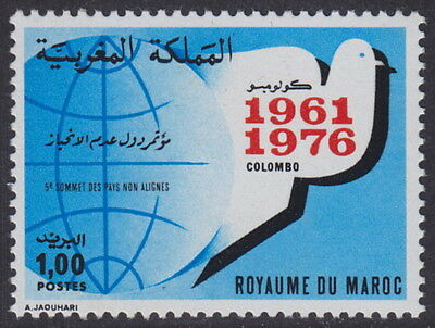 MOROCCO - 1976 Conference of Non-Aligned Countries (1v) - UM / MNH