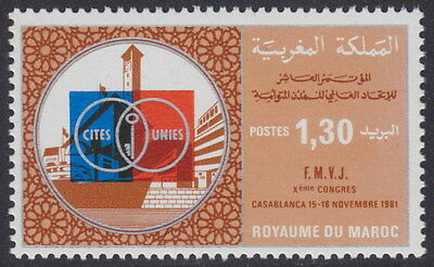 MOROCCO - 1981 10th International Twinned Towns Congress (1v) - UM / MNH