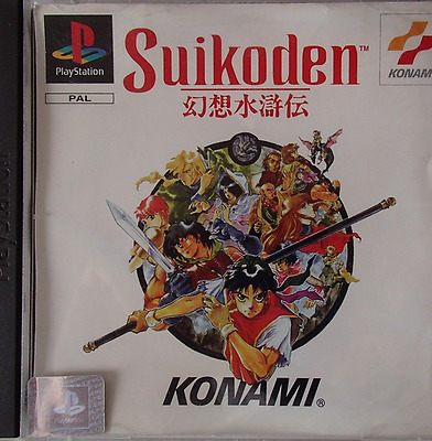 SUIKODEN - PS1 RPG Jeux Video Game Playstation