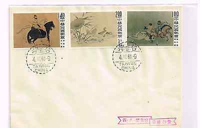 Taiwan FDC (TWF67) 1960 First Painting FDC #1261+1262+1264+unaddressed