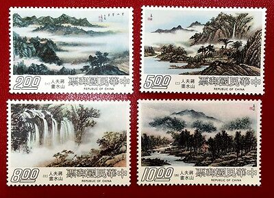 China Taiwan Stamps 1977 Sc#2038-41 Madame Chiang Paintings 蔣夫人山水画