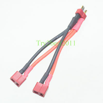 Deans Style T-Plug Parallel Y- Harness one male two female Lipo RC Battery ESC