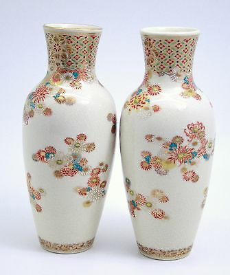 Pair Of Late 19Th Century Ito Tozan Satsuma Style Vases Signed