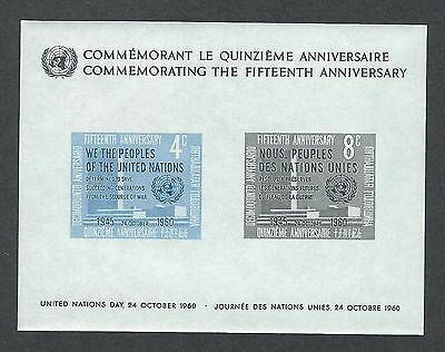 mjstampshobby 1960 United Nation Special Edition Mint Condition RARE (Lot1072)