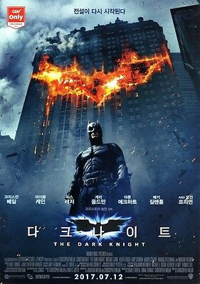 [The Dark Knight] Korean Mini Movie Poster Movie Flyer A4Size Promotion Material