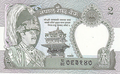 NEPAL: 2 RUPEES, ND (1981-). P-29. Crisp non-circulated.