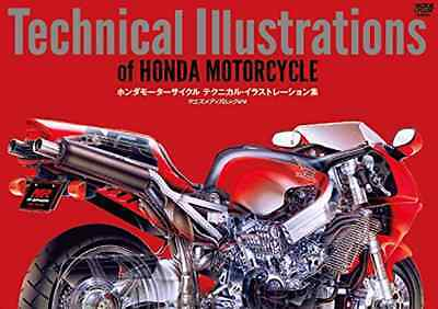 Technical Illustrations of Hona Motorcycle book engine detail art NR V twin  • $60 00